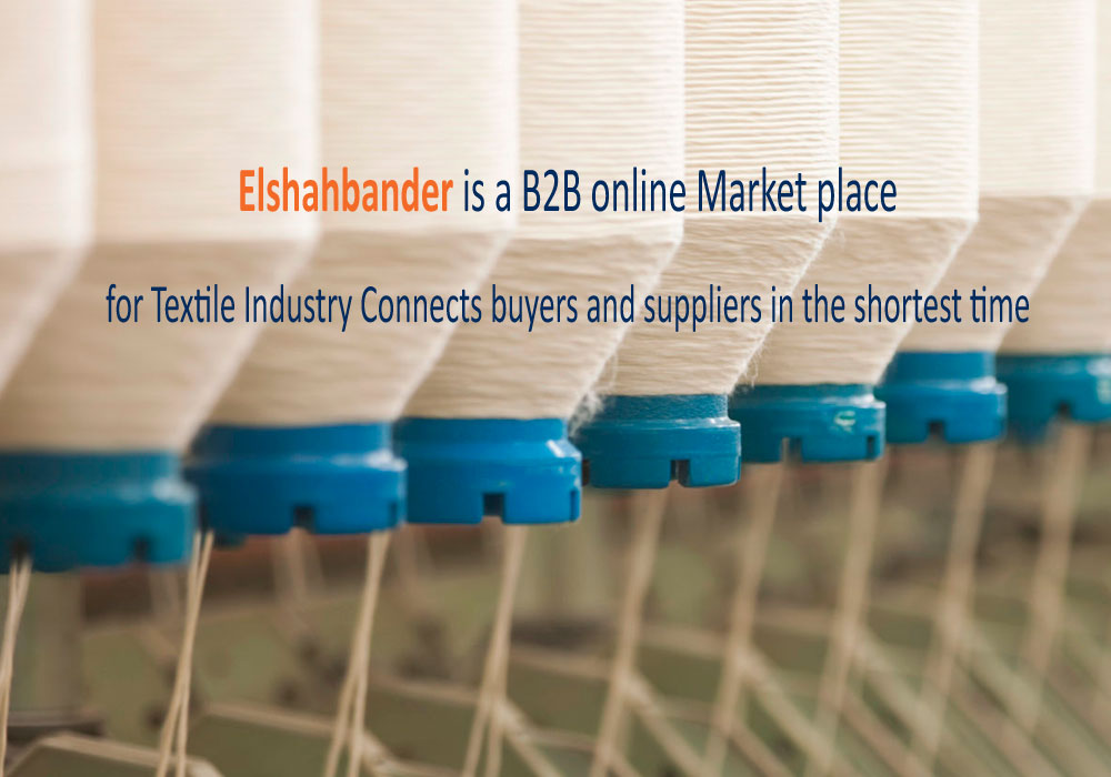 Elshahbander is a B2B online Market place for Textile Industry